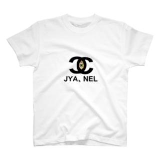 JYANEL(じゃ、寝る)ロゴプリントTシャツJYANEL(じゃ、寝る)ロゴパロディプリントTシャツ T-shirts