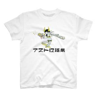 鬼カワ!のぞみちゃん T-shirts