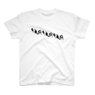 YOUR T-shirts