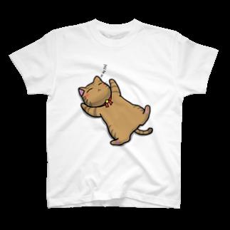 ぷにやんの猫のお昼寝 T-shirts