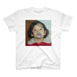 小島ふかせの幼少期です。 T-shirts