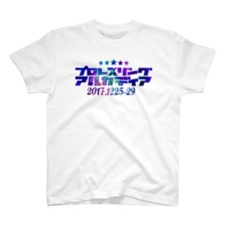 プロレスリングアルカディア T-shirts