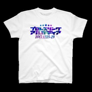 HAKO NO KIMAGUREのプロレスリングアルカディア T-shirts