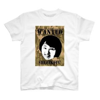しぇり親方@ニコ生 T-shirts