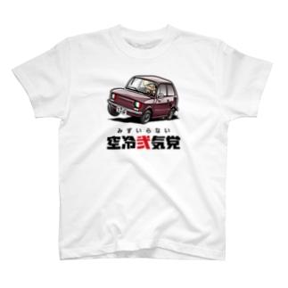 空冷弐気党126 T-shirts