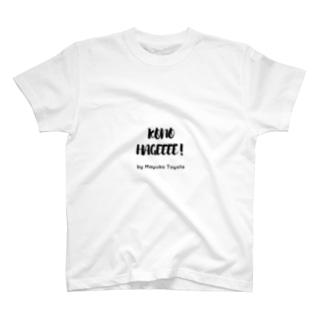 ハゲー―! T-shirts