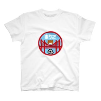 パ紋No.3165 まりこ T-shirts