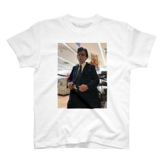 営業マン T-shirts