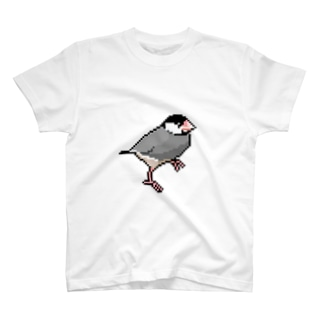 【文鳥】ドット絵になっちゃったブンちゃん Tシャツ