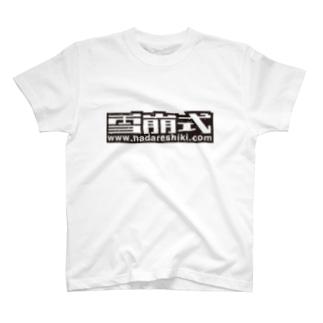 雪崩式ロゴ Tシャツ