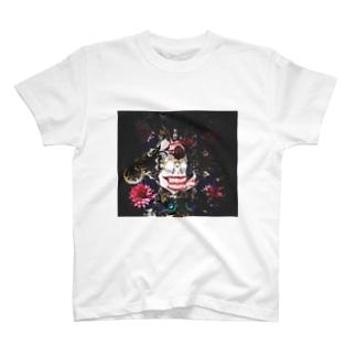 尊厳と蹂躙 T-shirts