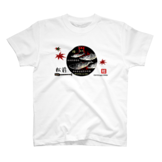 G-HERRING(鰊;鮭;Tenkara;SALMON)の松前;鰊(HERRING)japan T-shirts