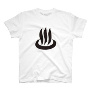 へちま商店の温泉マーク T-shirts