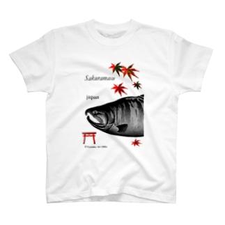 サクラマス 産卵期(婚姻色 モノクロ) T-shirts