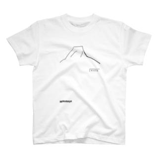 8位 T-shirts