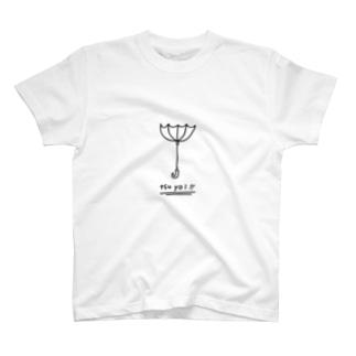 強風と傘 T-shirts