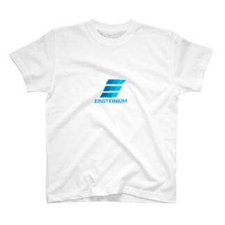 仮想通貨Einsteinium / EMC2 T-shirts