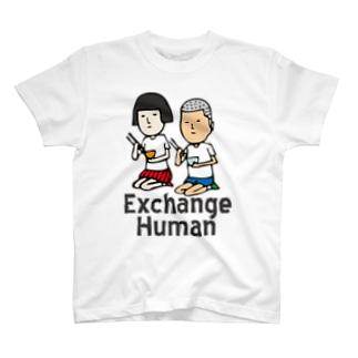 せいざでごはん【EH】 T-shirts