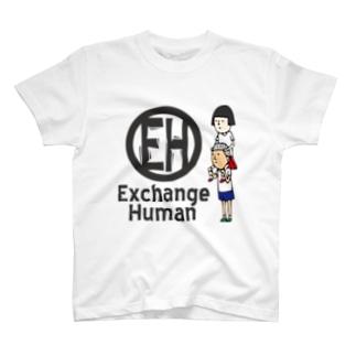 かたぐるま【EH】 T-shirts