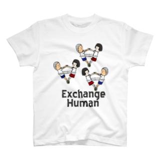 せんたくばさみ【EH】 T-shirts
