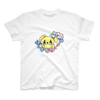 心の妖精・ココロン T-shirts