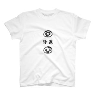 PokuStarの後退する河童 T-shirts