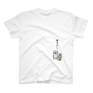犬と猿まわし T-shirts