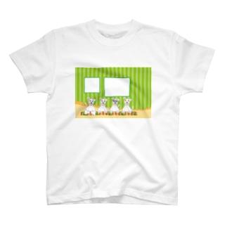おくれ、おくれwんちゃん T-shirts