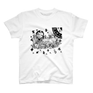 妖怪行列 T-shirts