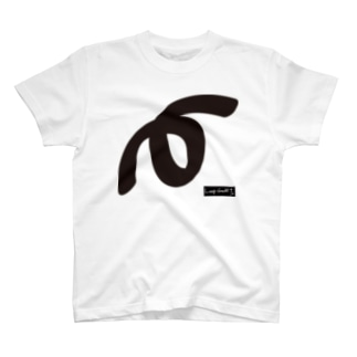 BLACK LOOP T-shirts