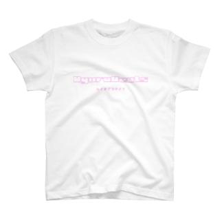 おぐび T-shirts