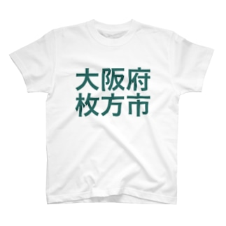 大阪府枚方市 t-shirt T-shirts
