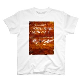 うなぎの蒲焼き T-shirts