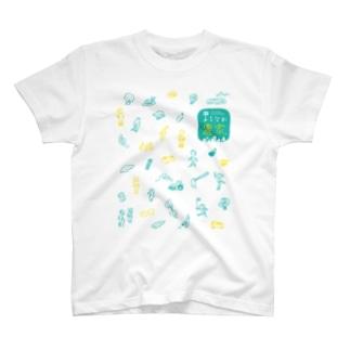 まちなか農家®Tシャツ T-shirts