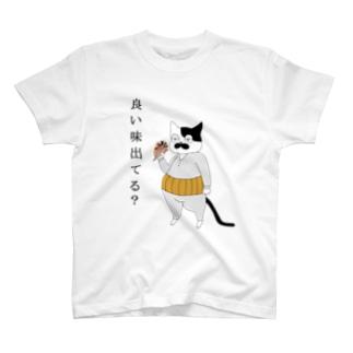 おっさんにゃんこ! T-shirts
