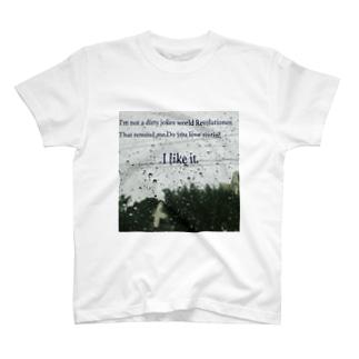 負の遺産 T-shirts