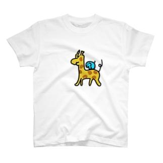 きりんさんとぞーさん T-shirts