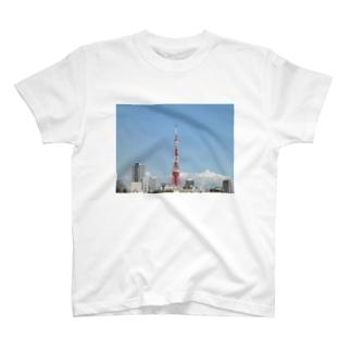 晴れた日の東京 T-shirts