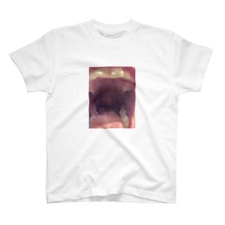 今年成人した男の口内 T-shirts
