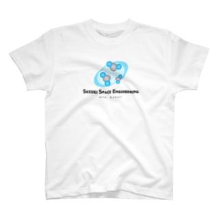 Suzuki Space Engineering T-shirts