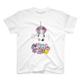 UFOキャッチャー【EH】 T-shirts