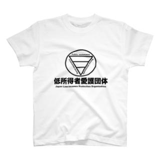 友人依頼シリーズ② T-shirts