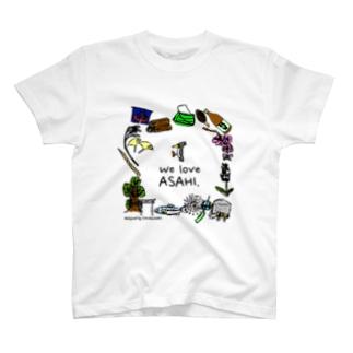 We Love ASAHI(旭Tシャツ表面のイラスト) T-shirts