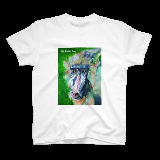 Un Petit Zooのマンドリル T-shirts