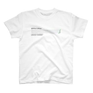 2018年初 T-shirts