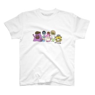ママナイフメンバー T-shirts
