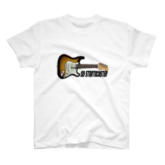 ギター・ストラトキャスター T-shirts