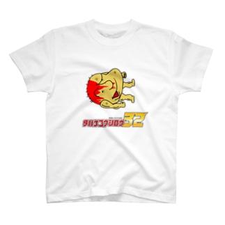タバナコウシロウ32 T-shirts