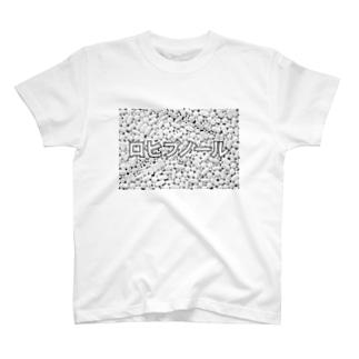 ロヒプノール T-shirts