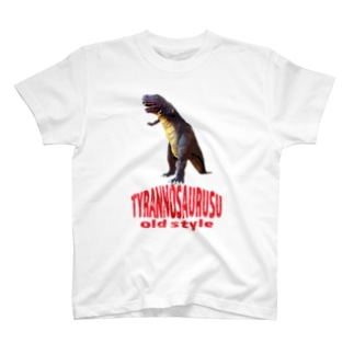 ティラノサウルス old style T-shirts